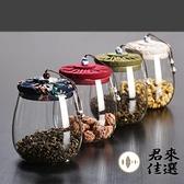 茶葉罐存茶罐玻璃密封罐小青柑裝茶葉的容器儲物罐【君來佳選】
