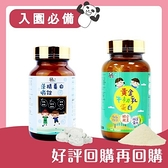 【南紡購物中心】黃金牛初乳蛋白+藻精蛋白嚼錠 鑫耀生技Panda 乳鐵蛋白添加