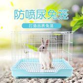 全館免運兔籠大兔籠子兔子籠子大號荷蘭豬籠豚鼠籠興興文兔籠HD【新店開張8折促銷】