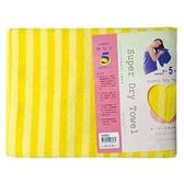 彩條 超細纖維強力擦髮巾(D5001) 34x90cm 隨機