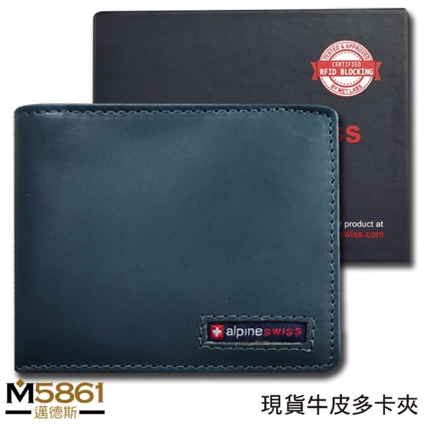 【ALPINE SWISS】瑞士+ 男皮夾 短夾 牛皮夾 雙鈔夾 品牌盒裝/藍綠色