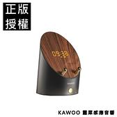 台灣現貨 當天寄出 KAWOO 靈犀 感應 音箱 感應音響 感應喇叭 感應音響 低音炮 無線 感應