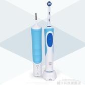 電動牙刷 歐樂B/Oral-B電動牙刷D12 成人充電式清亮型D12013 城市科技