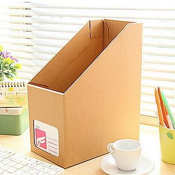 桌面收納盒 雜誌盒  韓式文創A4文件收納盒 素色 【金奇】