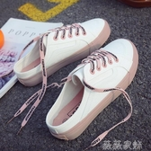 一腳蹬懶人鞋 2020夏季新款帆布鞋女鞋小白鞋韓版學生百搭無后跟一腳蹬懶人布鞋 薇薇