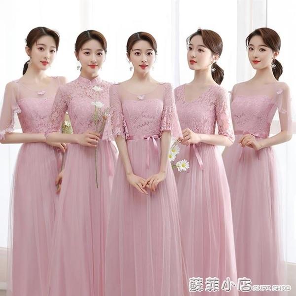 中式伴娘服2021新款姐妹團長裙冬季灰色顯瘦粉色禮服長袖長款大碼 范思蓮恩