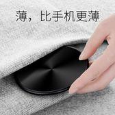 iphonex無線充電器QI快充8Plus蘋果專用無線充電板底座三星s8通用  igo  『米菲良品』