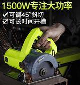 電鋸電家用木工45度角切割機小型手提多功能地磚手動電動鋼 愛麗絲精品igo220V