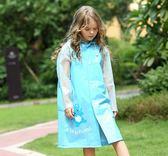兒童雨衣男童女童幼兒園可愛寶寶雨衣小學生帶書包位防水雨衣雨披第七公社