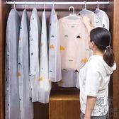 【3個裝】衣服防塵罩衣罩防塵套透明大衣收納掛袋家用【極簡生活】