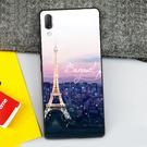 [I4332 軟殼] SONY Xperia L3 I4312 手機殼 保護套 外殼 巴黎鐵塔