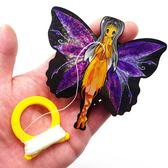 X-KITE手掌迷你微型戰斗機飛機風箏仙女卡通兒童小片風箏 交換禮物  YYS