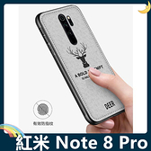 Xiaomi 小米 紅米機 Note 8 Pro 麋鹿布紋保護套 軟殼 浮雕壓紋 牛仔絨布 可掛繩 全包款 手機套 手機殼
