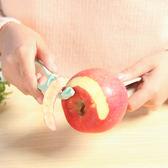 ✭慢思行✭【N51】蔬果削皮兩件組 清潔 去皮 刨皮 清洗 蔬菜 水果 懸掛 果皮 清洗 瀝乾