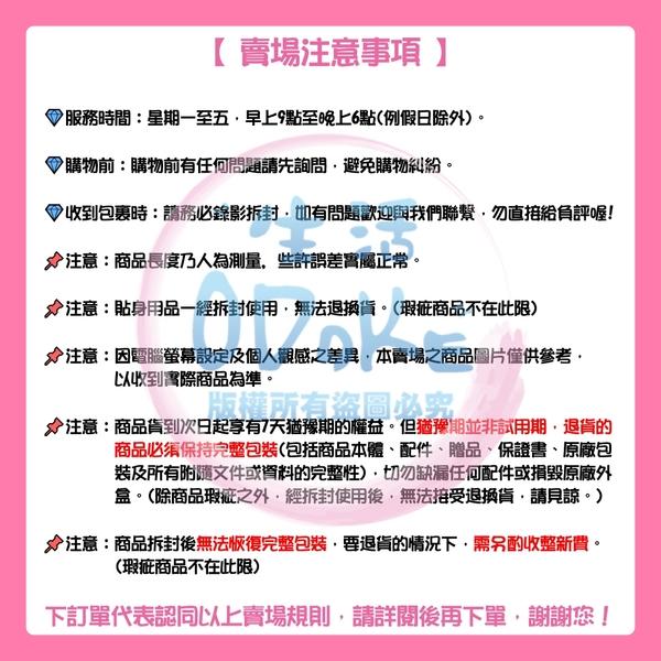 KOZI 蔻姿 控油舒緩凝乳 50ml 淨膚煥顏系列 【生活ODOKE】