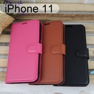 【Dapad】荔枝紋皮套 iPhone 11 (6.1吋)