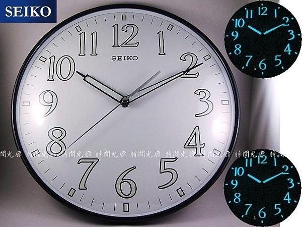 【時間光廊】SEIKO 日本 精工掛鐘 圓型 夜光 滑動式秒針 全新原廠公司貨 QXA521K/QXA521