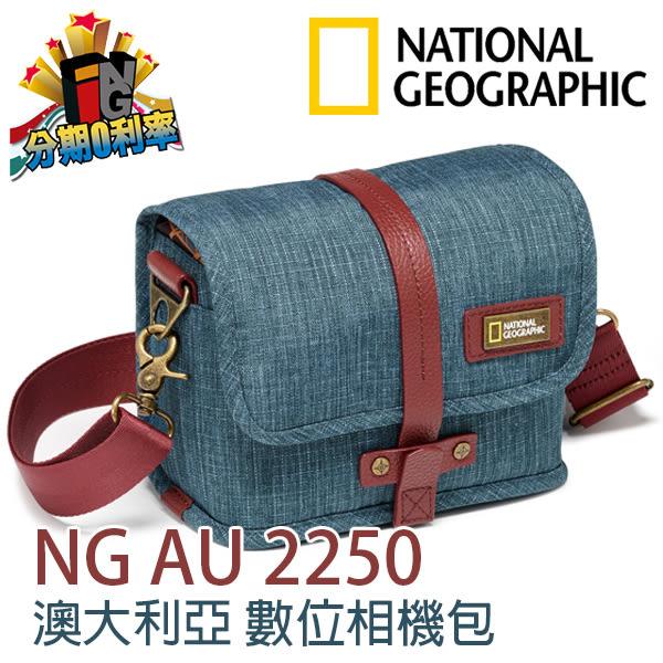 國家地理 National Geographic 澳大利亞系列 數位相機包 NG AU2250 蝦皮24h