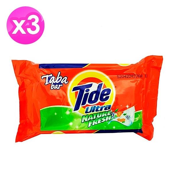 [3入組]【Tide】洗衣皂(清香)125g