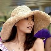 草帽-大簷沙灘戶外防曬透氣鏤空生日情人節禮物女遮陽帽73eq21【時尚巴黎】
