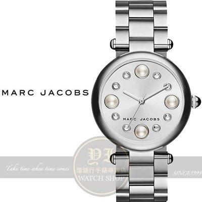 MARC BY JACOBS國際精品Dotty海洋珍珠晶鑽時尚腕錶MJ3475公司貨/精品/獨立設計師