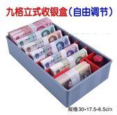 收銀盒五格立式收銀盒超市零錢盒子抽屜收銀箱收款盒收錢盒現金盒 【全網最低價】