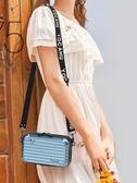 手機包行李箱包包女小挎包迷你手機包旅行包箱子包斜背韓版小包抖音同款 交換禮物