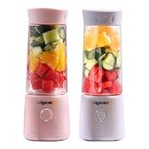 果汁機榨汁機 便攜式家用水果小型充電迷你炸電動學生榨汁杯【快速出貨】