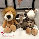 森林動物公仔長頸鹿大象獅子猴子狗老虎禮物兒童生日毛絨玩具  全店88折特惠