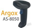 立象 Argox AS-8050 有線一維USB紅光掃描器 Barcode 條碼 掃瞄器 條碼槍 掃描槍