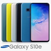全新未拆Samsung Galaxy S10e 5.8吋 6G/128G 內建三星Pay 台灣公司保固18個月 促銷送藍牙