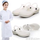 果凍鞋 夏季舒適平跟防滑護士鞋白色涼鞋女鏤空媽媽鞋工作鞋洞洞鞋 瑪麗蘇