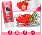 情趣商品 潤滑液 按摩液 按摩油 天然推薦水果口味 獨愛 極潤 水溶性潤滑液 65ml-清新草莓