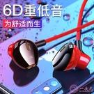 耳機入耳式小米有線手機通用高音質華為vivo魅族oppo半入耳式耳機