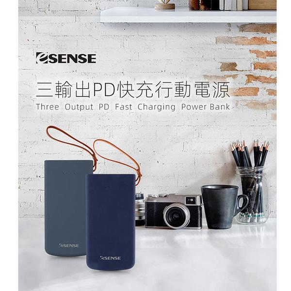 【中將3C】Esense 三輸出PD快充行動電源   .37-ADF100