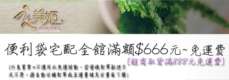 8855-imagebillboard-f0a4xf4x0938x0330-m.jpg