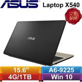 ASUS華碩 X540BA-0021A9225 15.6吋筆記型電腦
