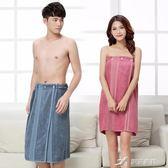 竹纖維成人男女浴裙比純棉吸水可穿抹胸浴巾美容院汗蒸服 七夕好康