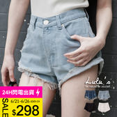 LULUS特價-P褲管抽鬚牛仔短褲25-29-4色  現+預【04020443】