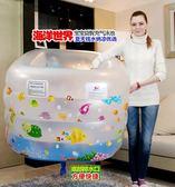 新生嬰兒游泳池家用充氣幼兒童寶寶洗澡桶