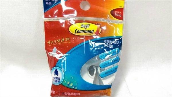 【3M 浴室防水收納系列 極簡耐用型牙刷架 17659 承受重量550G】 收納架 263449【八八八】e網購