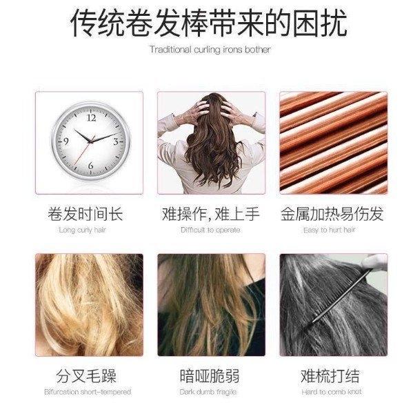【台灣保固一年】 2020 無線捲髮器 新款充電自動 多功能卷直兩用 捲髮棒 便攜 USB充電 捲髮器