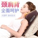 多功能頸椎按摩器頸部肩腰部背部電動全身車...