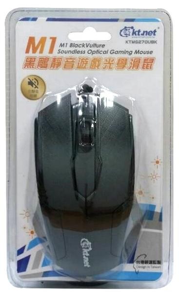 M1黑鵰靜音遊戲滑鼠 KTMS270UBK