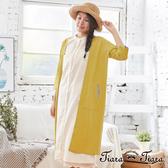 【Tiara Tiara】百貨同步aw 素面開襟大口袋外罩衫(藍/黃)