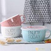 一件85折-日式簡約陶瓷碗泡面杯帶蓋密封大湯碗帶把家用飯盒保鮮碗學生餐具
