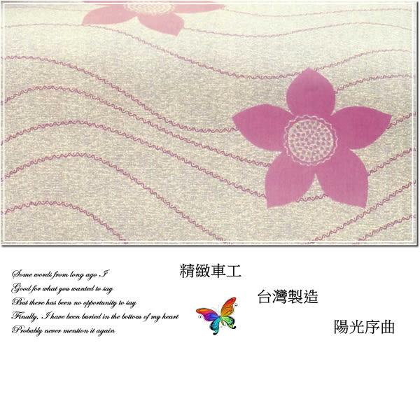 單人【兩用被套+薄床包】(3.5*6.2)尺/單人/ 100%純棉/御元居家【陽光序曲】(粉紫)