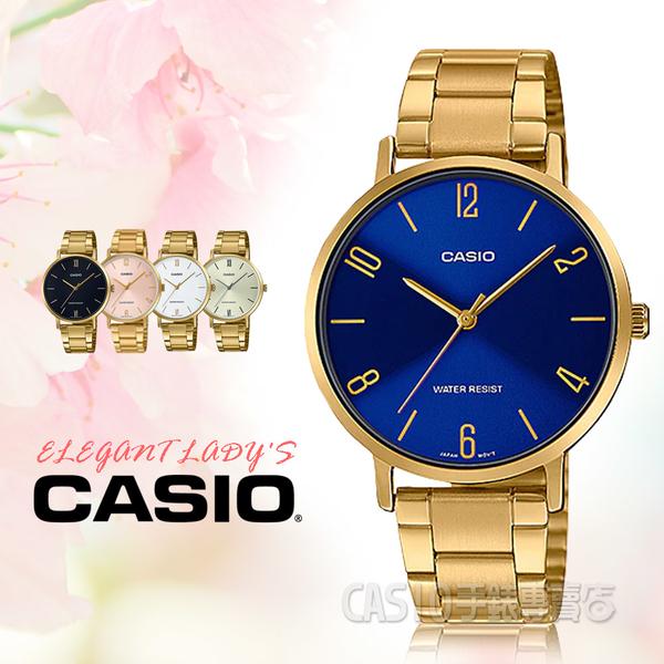 CASIO 手錶專賣店卡西歐 LTP-VT01G-2B 氣質指針錶 不鏽鋼錶帶 生活防水 LTP-VT01G
