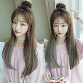 韓式長假髮假髮女長髮長直髮隱形無痕圓臉u型半頭套漸變色網紅可愛【全館85折】