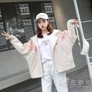 外套女孩12春秋風衣14短款15中學生棒球服16韓版寬鬆矮個子胖妹妹 小時光生活館